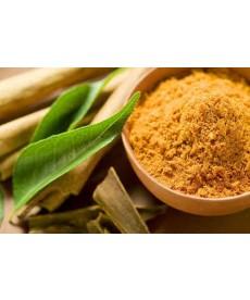 Curry Powder 84g